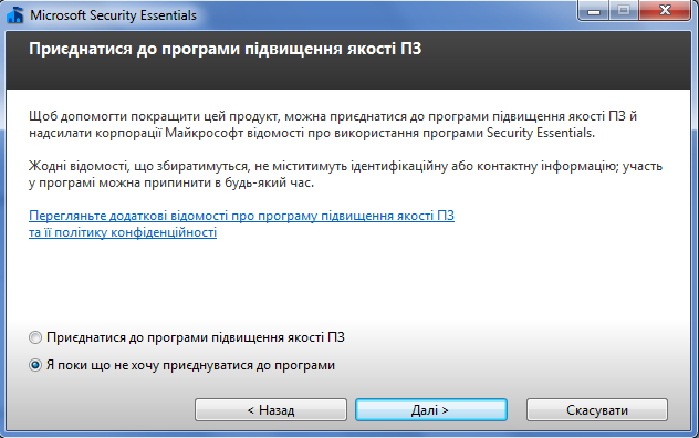 customer program image